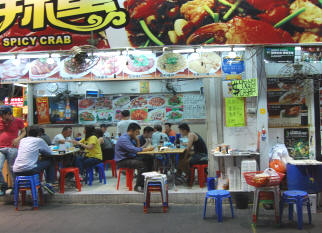 spicy crab restaurant at temple street night market